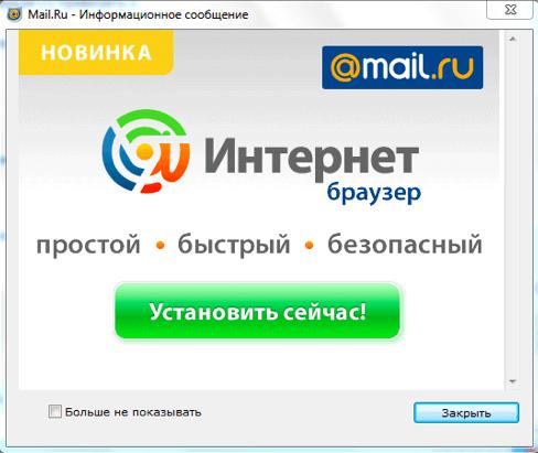 искать в майле - Софт-Портал: http://hitstube.ru/iskat-v-mayle.html