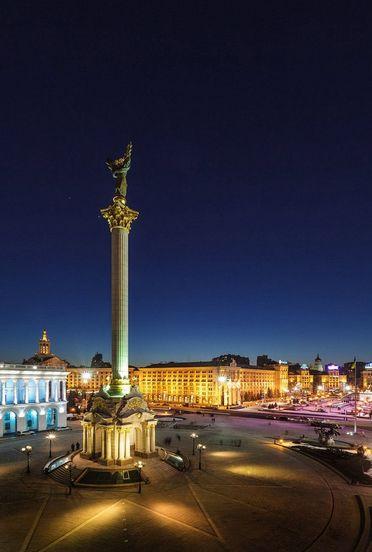 Самая высокая статуя в Украине