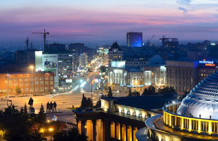 Новосибирск — «столица Сибири»