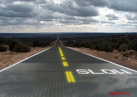 Дорога, состоящая из солнечных панелей