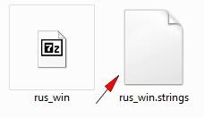 файл-руссификатор