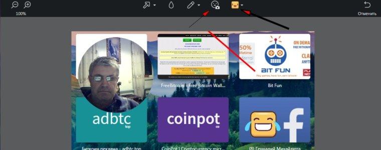 снимок с экрана в браузере