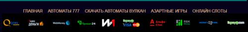 банкинк и транзакции