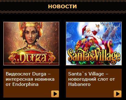 эльдорадо- казино-клуб
