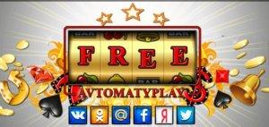 Казино free-avtomat-play