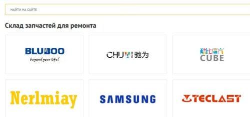 интернет-магазин zstock-ru