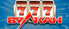 казино-вулкан-онлайн