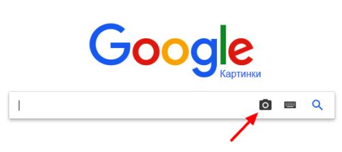 имажес-гугл-ком