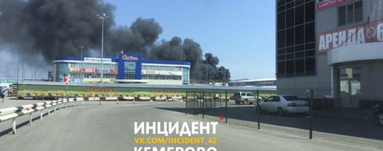 В Кемерово снова пожар