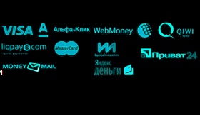 средства-для-транзакций