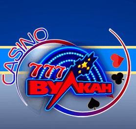 777-вулканказино -ком