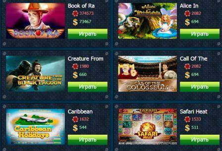 вулкан казино онлайн 2