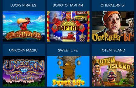 славаказиноклуб-ком 2