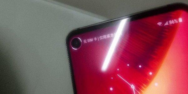 Samsung Galaxy S10 *