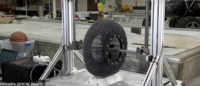 NASA изобрела колесо из пружин для путешествий по планетам