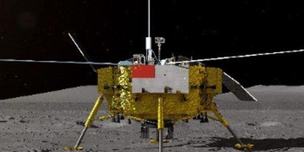 Китайский прорыв: аппарат совершил посадку на обратной стороне Луны