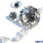 Когда и где был найден самый большой алмаз в мире