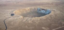 кратер Берринджер