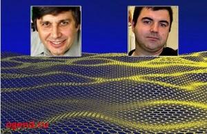 ученые Константин Новоселов и Андрей Гейм