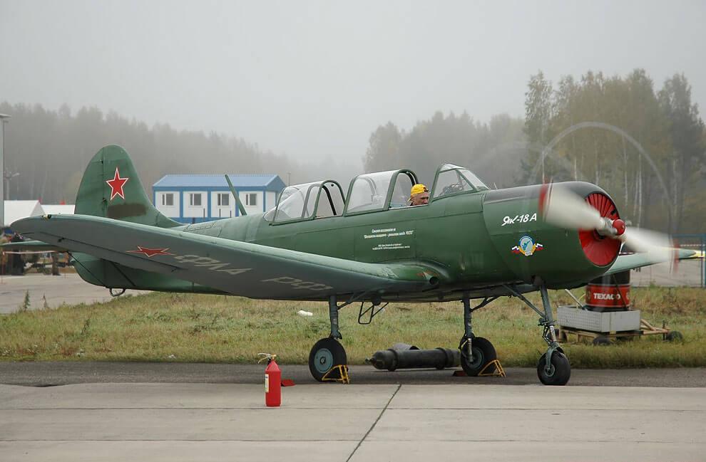 Як-18 (1946)