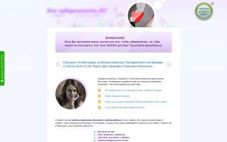 Сетевое мошенничество: новые ходы в 2013 году