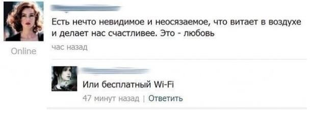 На смену Интернету придет Аутернет 2