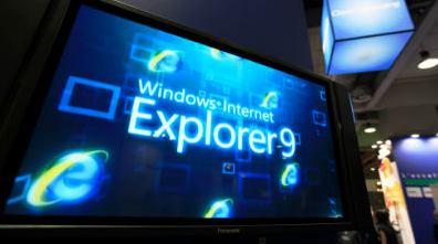 Уязвимость Internet Explorer
