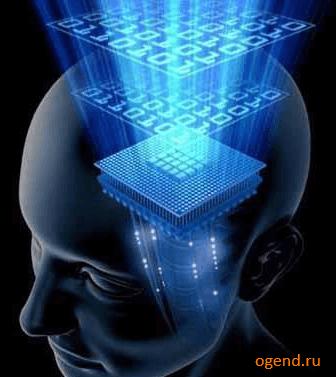 Машины, которые обладают сознанием