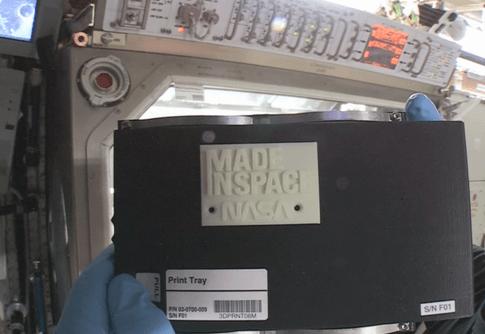 первый в истории объект, который был изготовлен за пределами Земли.