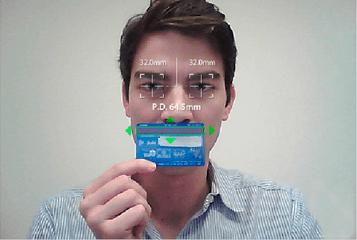 Измерить расстояние между зрачками