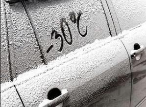 зима, завести авто охлажденного двигателя