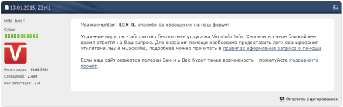 problema-virus 1