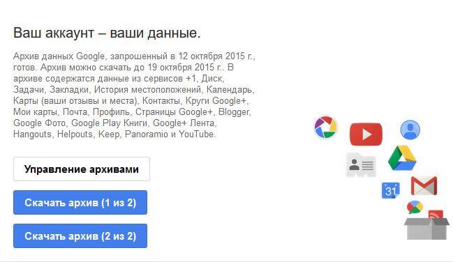 Google serv7