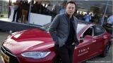 Илон Маск и его Tesla