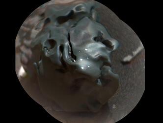 метеорит на Марсе