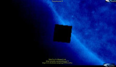 кубический НЛО