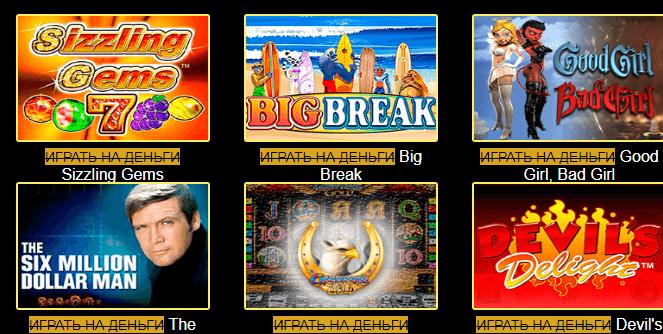 казино-деньги 1