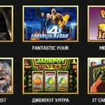 Особенности игры в интернет казино на бонусы