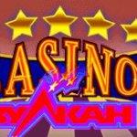 Онлайн казино или как не упасть в глазах любимого человека