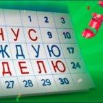 Бонусная система в онлайн казино