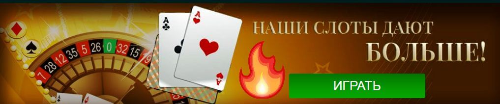 вулкан казино.онлайн