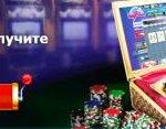 Вулкан Делюкс - один из наиболее популярных онлайн казино клуба Вулкан