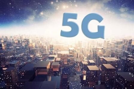 5G-технологии