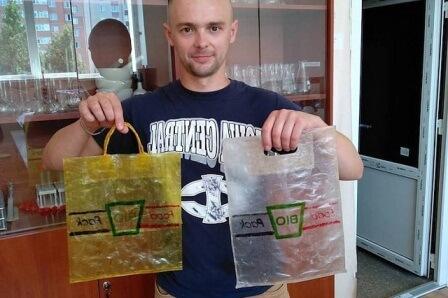 биопакеты можно есть