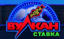 лого-влкст