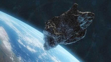 NASA продвигается вперед с космической миссией по поиску опасных астероидов