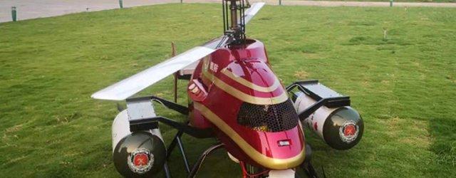 дрон-пожарник