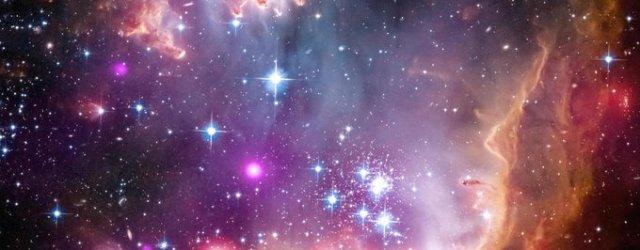 плеяды - звездное скопление